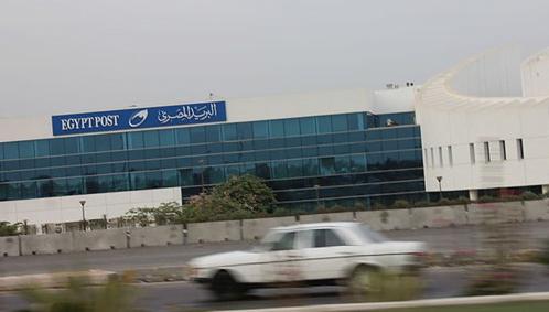 مواعيد عمل مكاتب البريد المصري الرسمية في المحافظات ( 2020 / 2021) مواعيد البوسطة