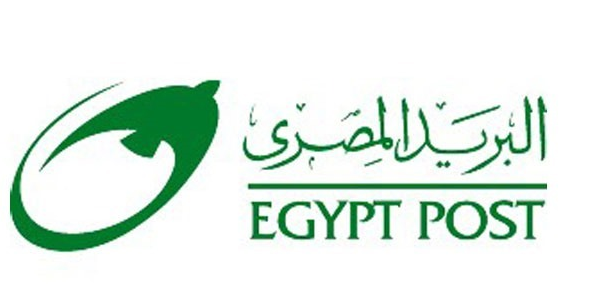 نسبة الفائدة فى دفتر توفير البريد المصرى 2021 – 2020 ( فوائد البوسطة )