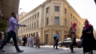 اعلي فائدة شهرية في البنوك المصرية