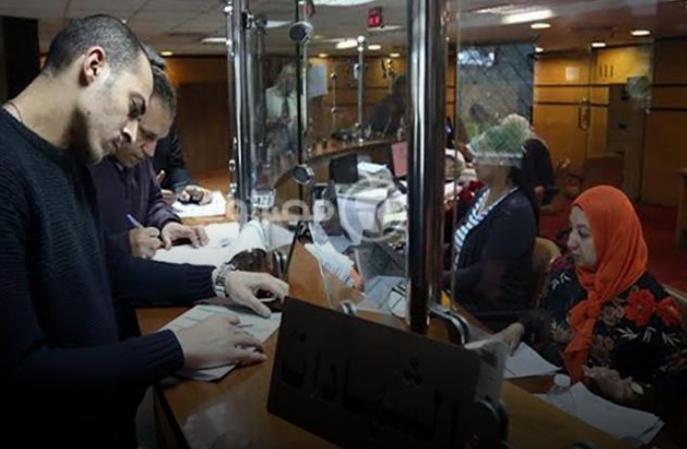 الفائدة فى البنوك المصرية