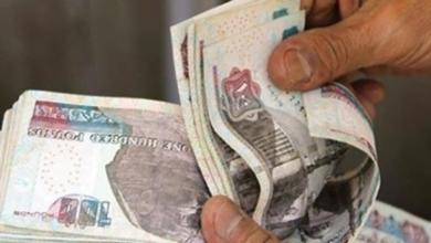 فوائد 1000 جنيه في البريد المصري