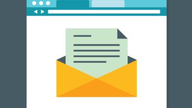 ما هو عنوان البريد الالكتروني