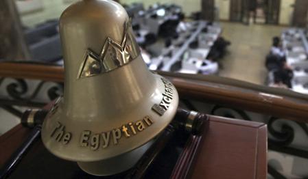 مواعيد عمل البورصة المصرية 2020 (تقليص ساعات التداول )