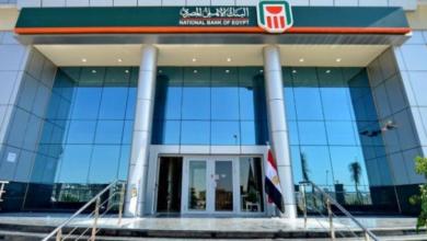 شهادات البنك الاهلى المصرى ذات العائد الشهرى