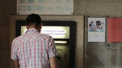 حدود السحب والايداع من ATM في البنوك المصرية