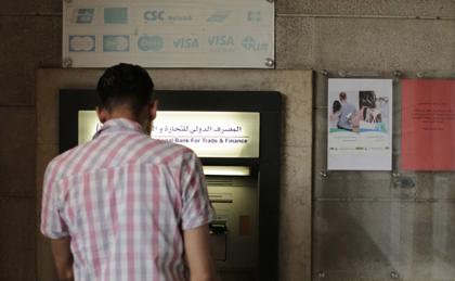 {تعرف علي} حدود السحب والايداع من ATM في البنوك المصرية اليوم