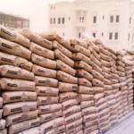 سعر الاسمنت اليوم فى مصر للمستهلك 2020 …( سعر طن الاسمنت ، سعر شيكارة الاسمنت )