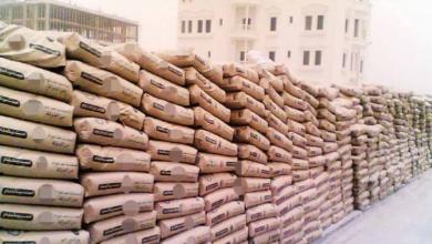 سعر الاسمنت اليوم فى مصر للمستهلك