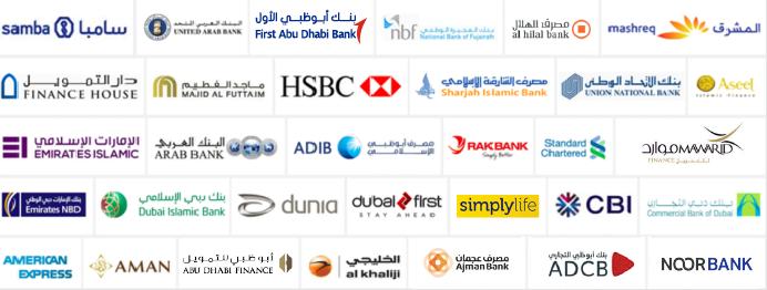 البنوك الاماراتية