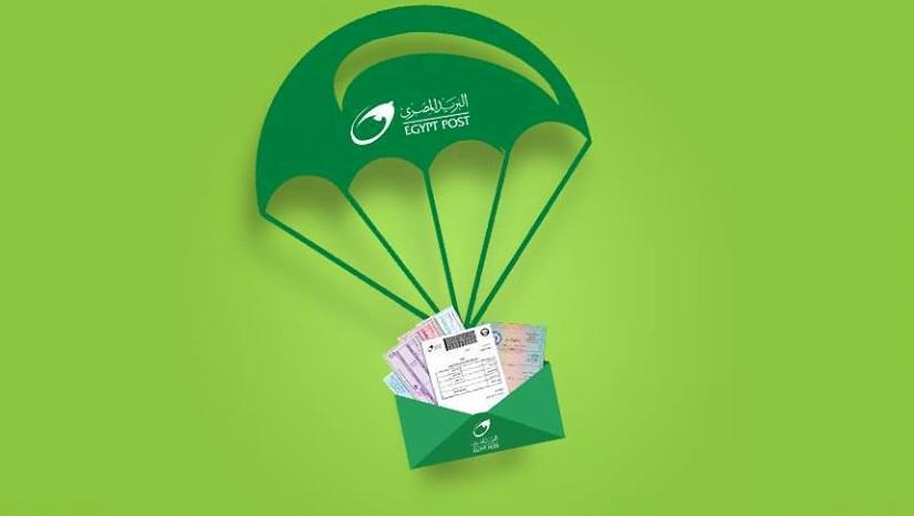 البوسطة فتح حساب في البريد المصري بدون رسوم لفئة جديدة فما هي ؟ ( 2020 – 2021 )