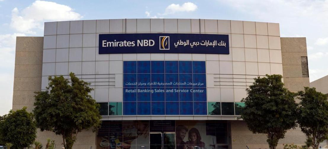 بنك الإمارات دبي الوطني Emirates NBD
