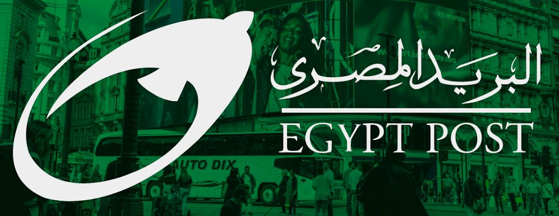 اسعار الشحن بالبريد المصري