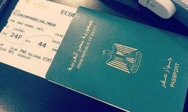 الاوراق المطلوبة لاستخراج جواز سفر
