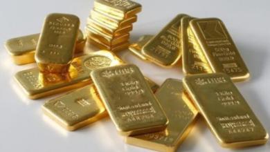 الأونصة الذهب كم جرام