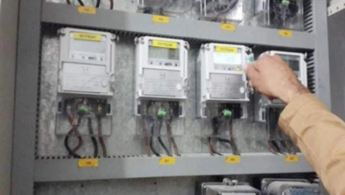 الاستعلام عن فاتورة الكهرباء بالاسم والعنوان