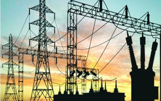 الاستعلام عن فاتوره شركه مصر العليا للكهرباء