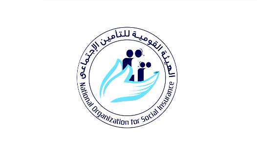 الهيئة القومية للتأمين الاجتماعى
