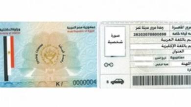غرامة تاخير تجديد رخصة القيادة