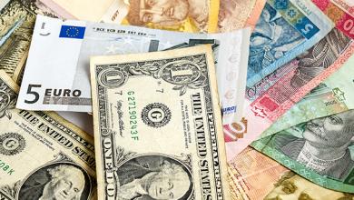 أسعار العملات فى البنوك المصرية اليوم