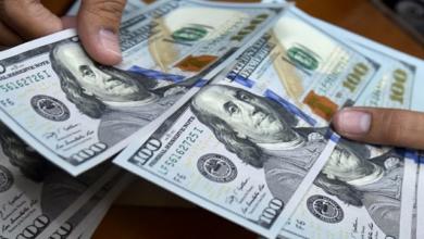 سعر الدولار مقابل الريال السعودي في بنك الراجحي